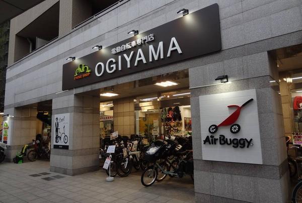 サイクルショップオギヤマ 大森山王店
