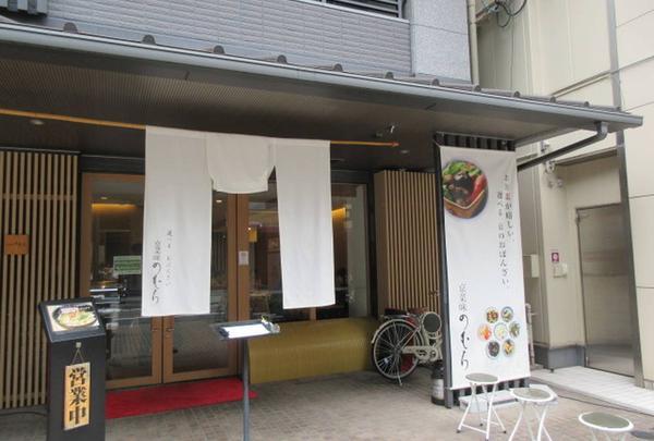 京菜味のむらの写真・動画_image_692340