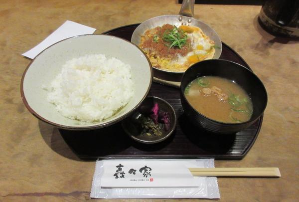 個室 和食 矗々家 JR大阪駅前店