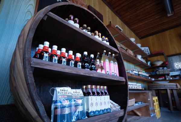 七福醤油店