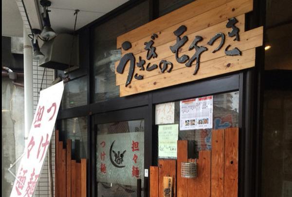 麺屋天秤房