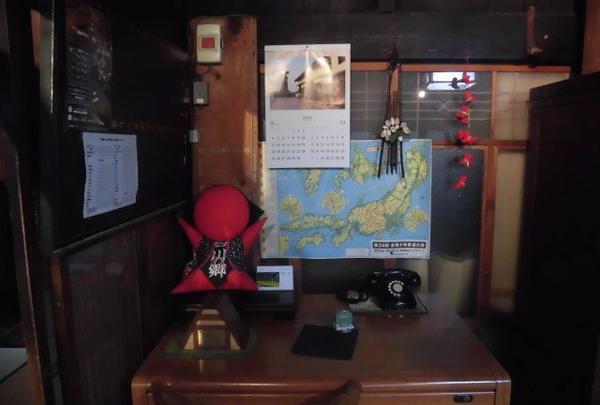 さるぼぼと日本地図