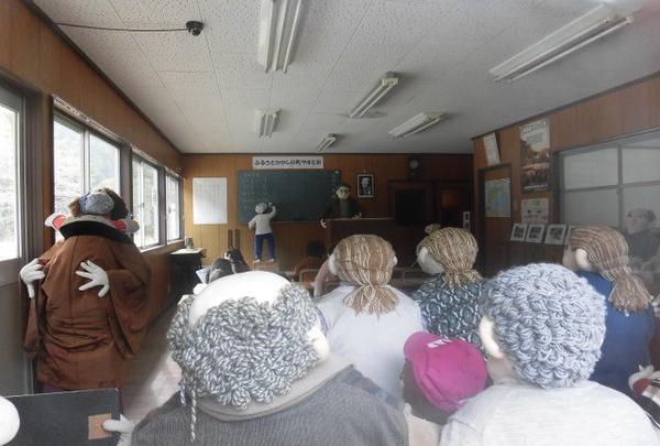 かかしの学校の授業風景