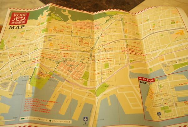 パンフレットには地図とお店が載ってます