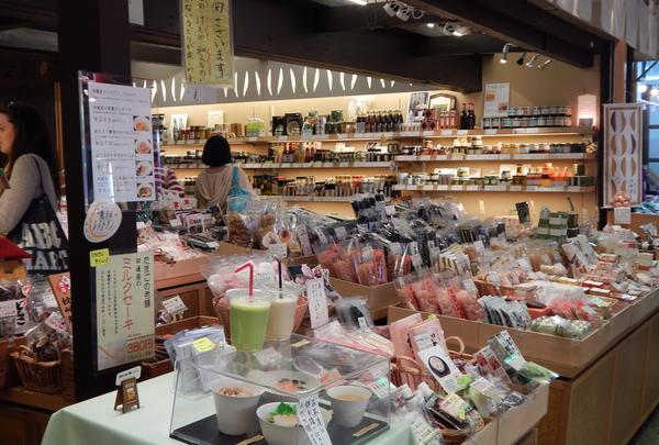 田邊屋商店【鰹節・乾物】