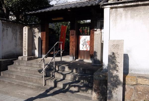 円珠庵(鎌八幡)~信繁・戦勝祈願の寺