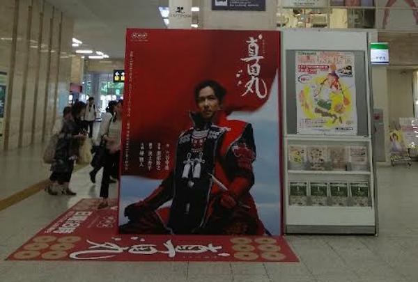 大阪上本町駅の写真・動画_image_94797