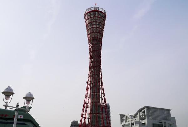 神戸ポートタワーの写真・動画_image_165487