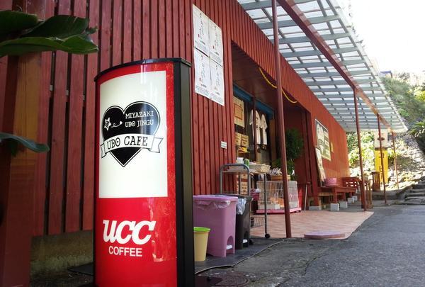 UDO CAFE