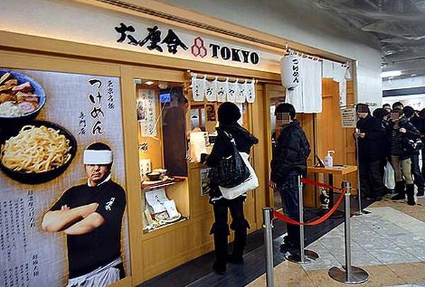 六厘舎TOKYO 東京ラーメンストリート