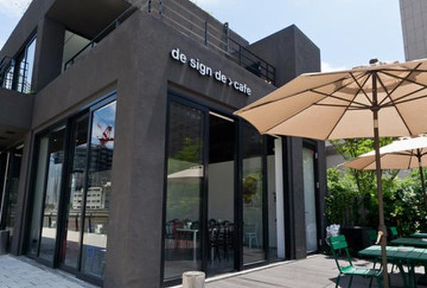 デザインデ カフェからイルミネーションを見る。