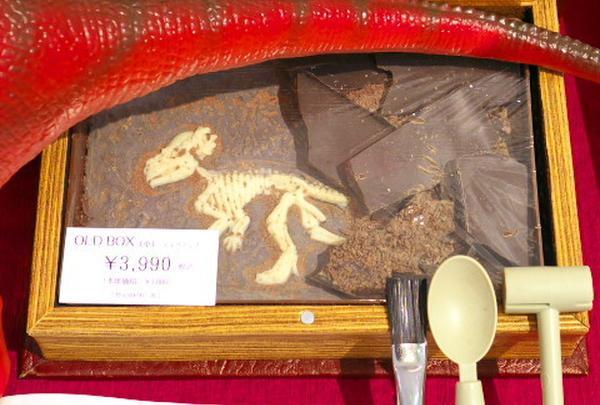 恐竜の骨を発掘できるチョコレート