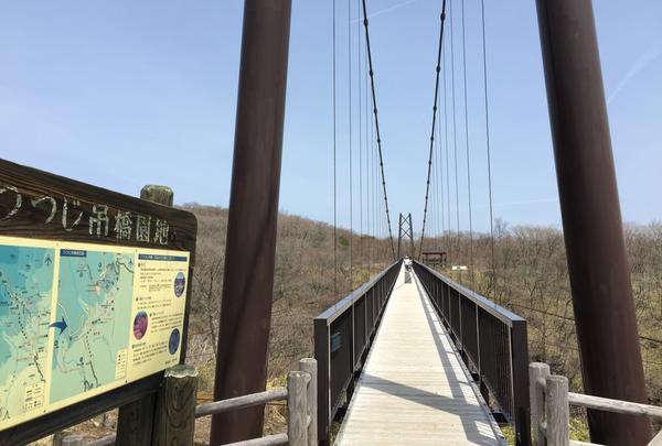 つつじ吊橋(那須高原)