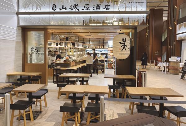 山城屋酒店 OTEMACHI ONE店