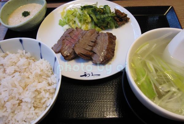 撰 利久 仙台パルコ2店の写真・動画_image_213791