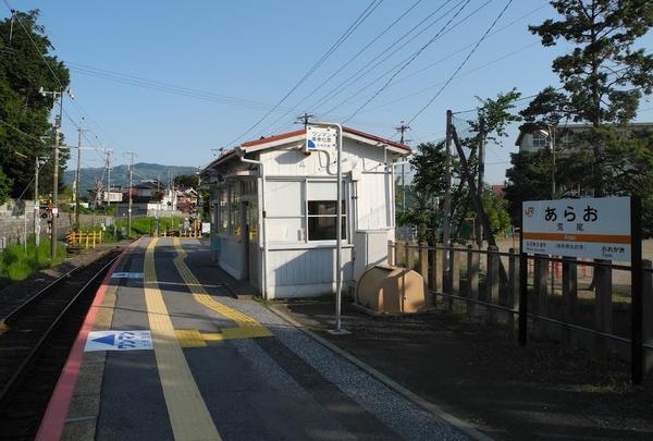 荒尾駅・JR/東海道本線