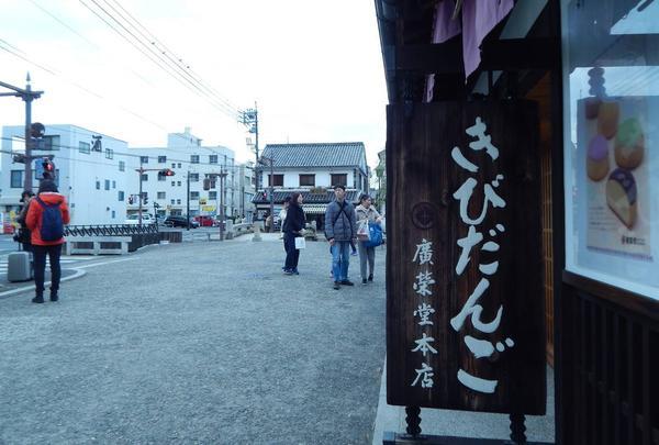 廣榮堂倉敷雄鶏店の写真・動画_image_484126