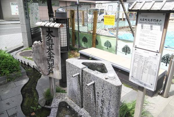 松本湧き水巡り⑤~大名町大手門井戸~