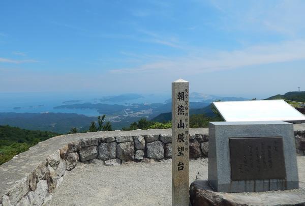 パノラマビュー!朝熊山展望台