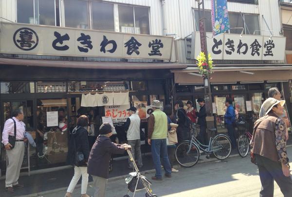 ときわ食堂 巣鴨店の写真・動画_image_123749