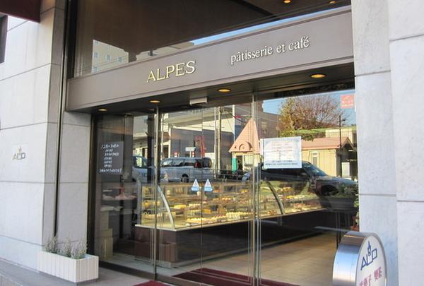 アルプス洋菓子店 駒込店