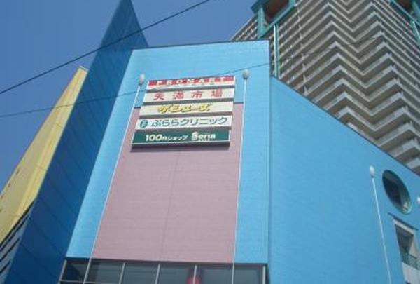 大阪天満卸売市場