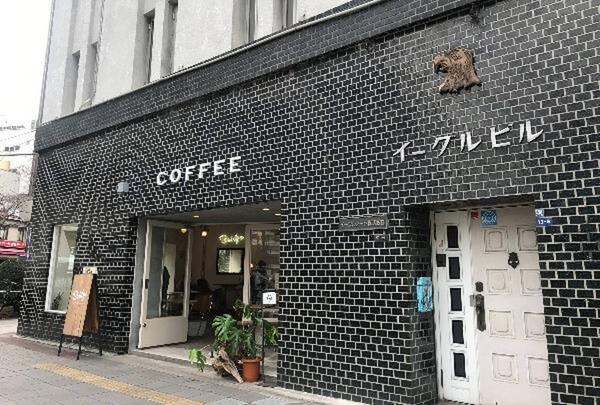 ブリッジ コーヒーアンドアイスクリーム (Bridge COFFEE & ICECREAM)