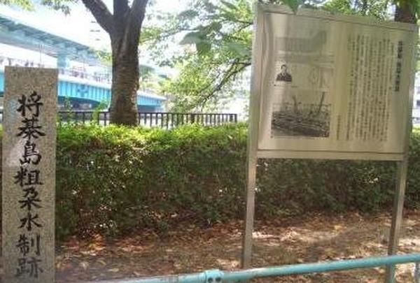 南天満公園の写真・動画_image_32910