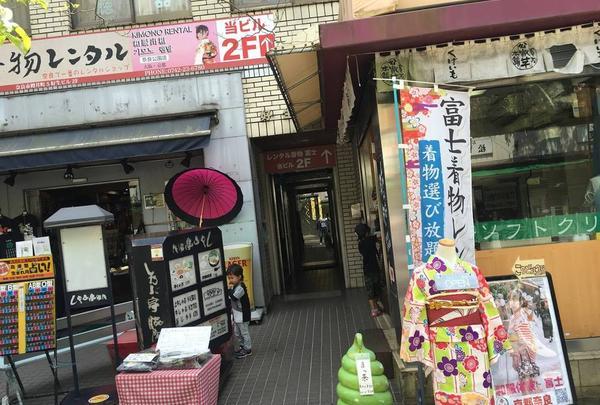 興福寺まで徒歩1分です