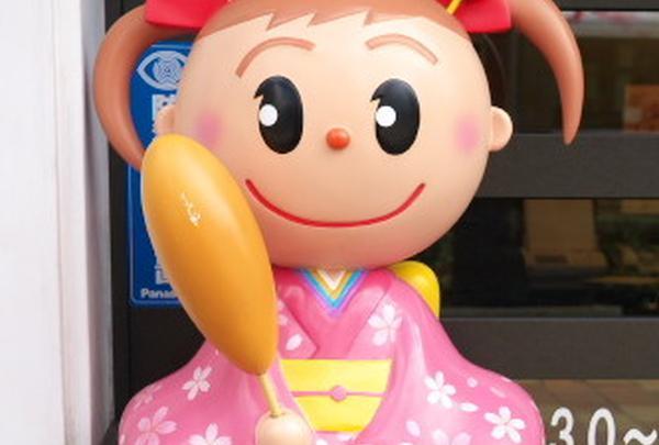ヤマサ蒲鉾 大手前店の写真・動画_image_42188