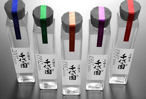 千代の園酒造資料館の写真・動画_image_55677