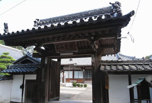 第56番 瑞境寺