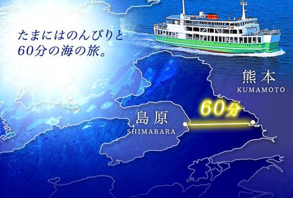 九商フェリー(株)