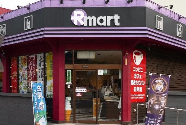 レインボー鬼怒川店