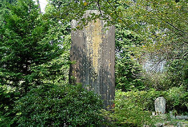 清林のお墓もあります