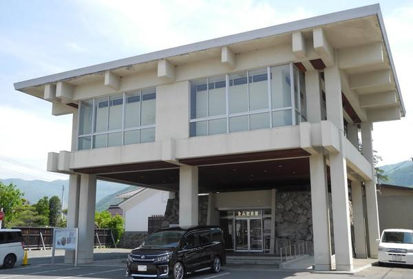 象山記念館