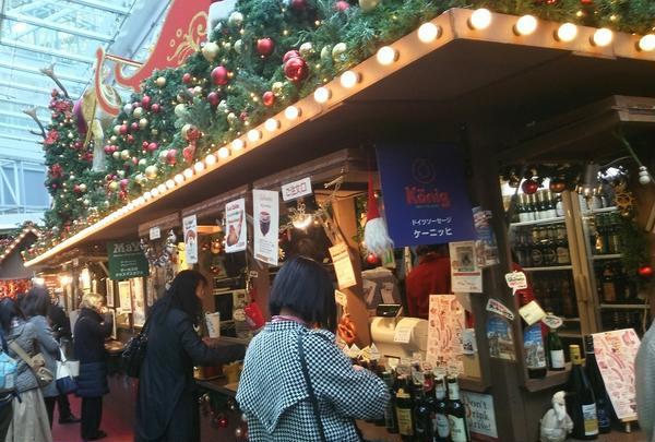12月クリスマスマーケット