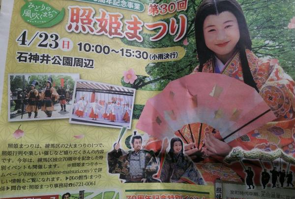 石神井公園の写真・動画_image_125868