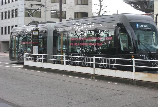 近未来路面電車!