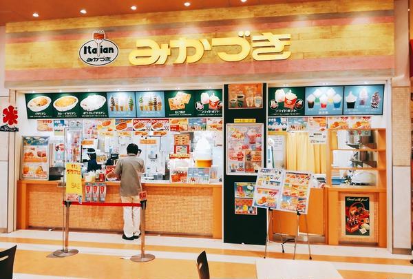 新潟ご当地チェーン店