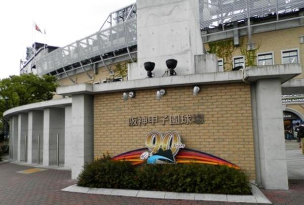 高校野球の記念碑「野球塔」を見逃すな!