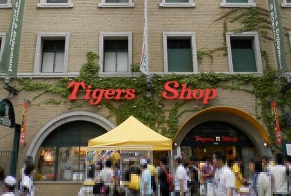 タイガースショップは東京にもあります!