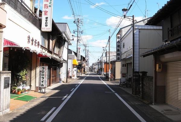 いわゆる旧道