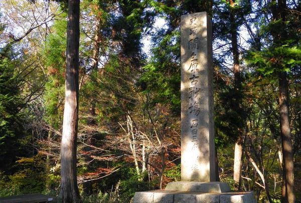 定番の石碑