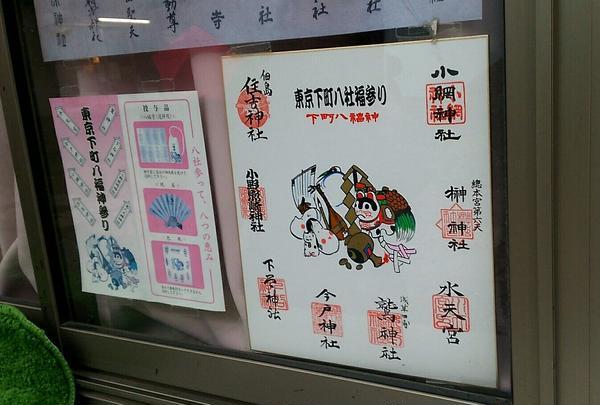 今戸神社の写真・動画_image_169032