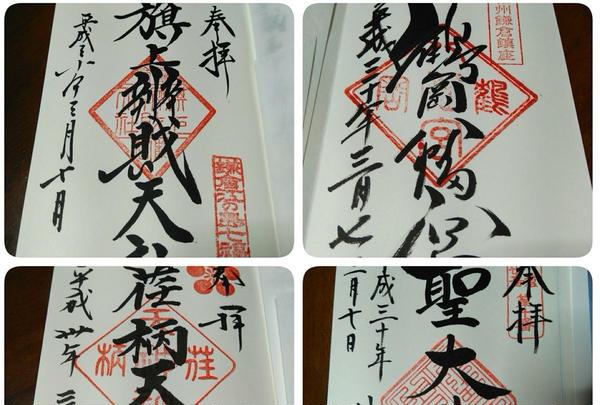鎌倉の写真・動画_image_183197