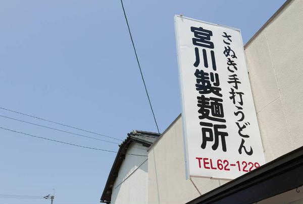 甲山寺(第74番札所)の写真・動画_image_281416