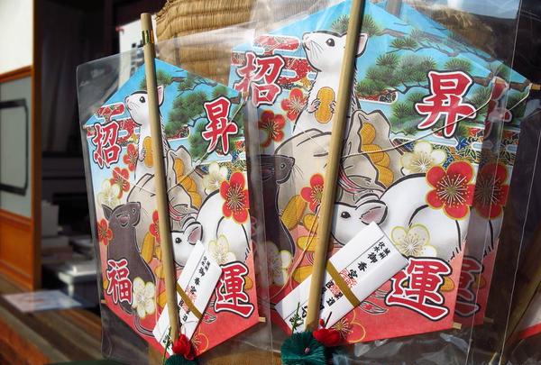 御香宮神社の写真・動画_image_335284