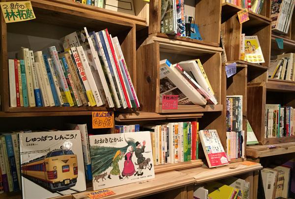 Book Cafe ホンバコの写真・動画_image_35682