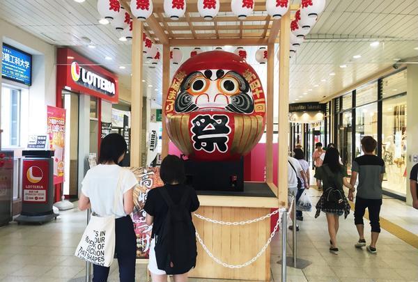 高崎駅 (Takasaki Sta.)の写真・動画_image_37038
